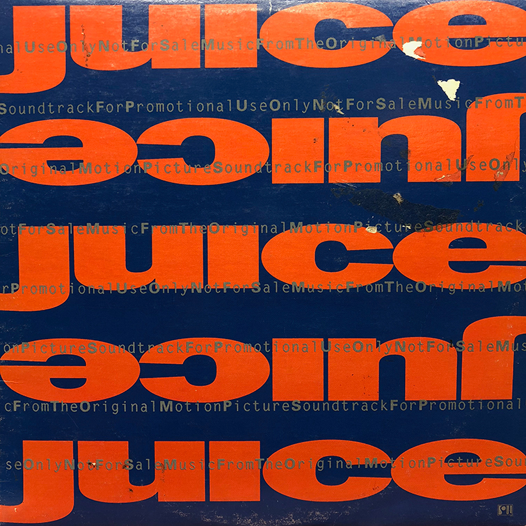 Juice Motion Picture Soundtrack Album Cover